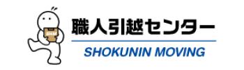 shokuninmoving